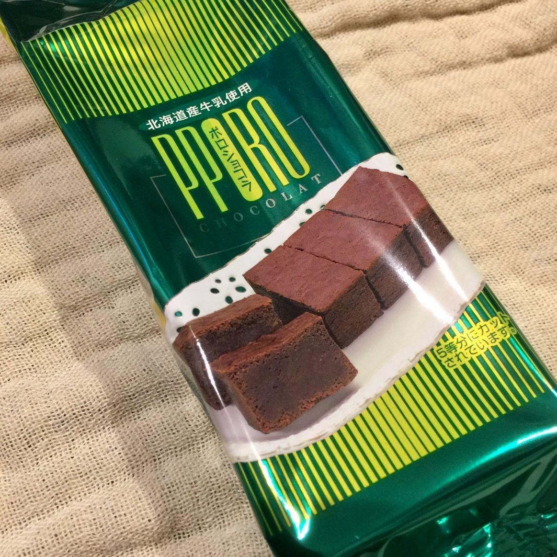 ショコラ ポロ