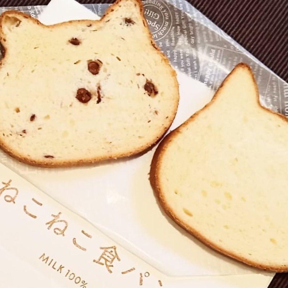 東京 ねこねこ 食パン