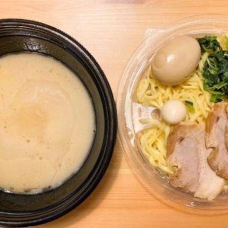 町田 商店 ラーメン