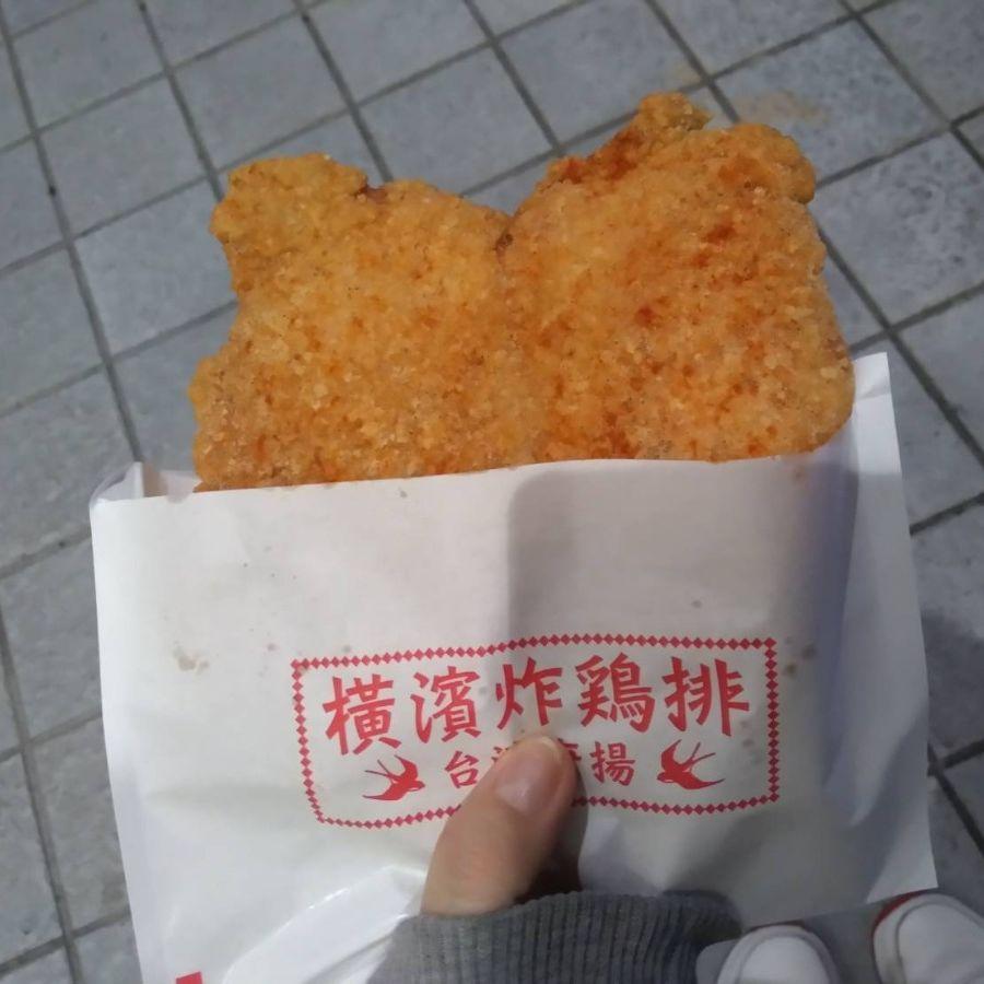 からあげ 台湾 デカさに圧倒される! 台湾のご当地からあげ「台灣大鶏排」を渋谷『カピタピ』で食べてきた